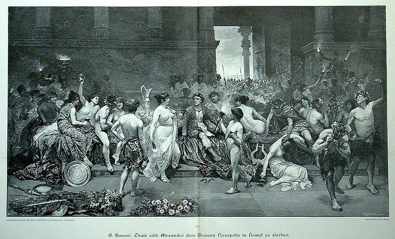 Сексуальне развлечения древних